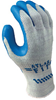 GLOVE ATLAS FIT DOZEN